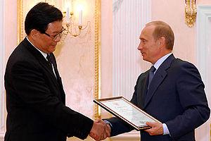 THE KREMLIN, MOSCOW. President Putin thanking ...