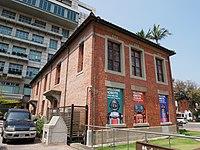 新竹市美術館 - 維基百科。自由的百科全書