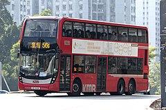 九龍巴士56S線 - 維基百科,自由的百科全書