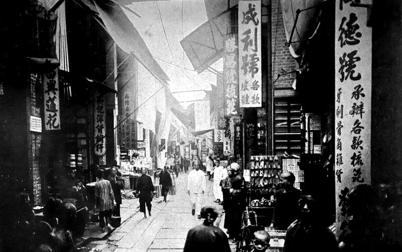 Guangzhou, circa 1919