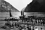 中國抗日戰爭 - 維基百科。自由的百科全書