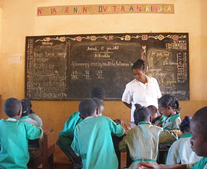 English: Public primary school (EPP) outside D...