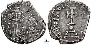 Hexagram-Constans II and Constantine IV-sb0995.jpg