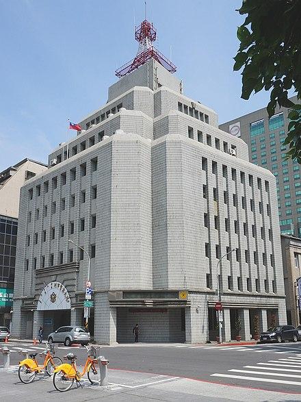 臺北市政府警察局 - Wikiwand