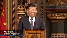 Xi, who was on a four-day state visit to the UK, addressed both Houses of Parliament at Westminster, 21 October 2015