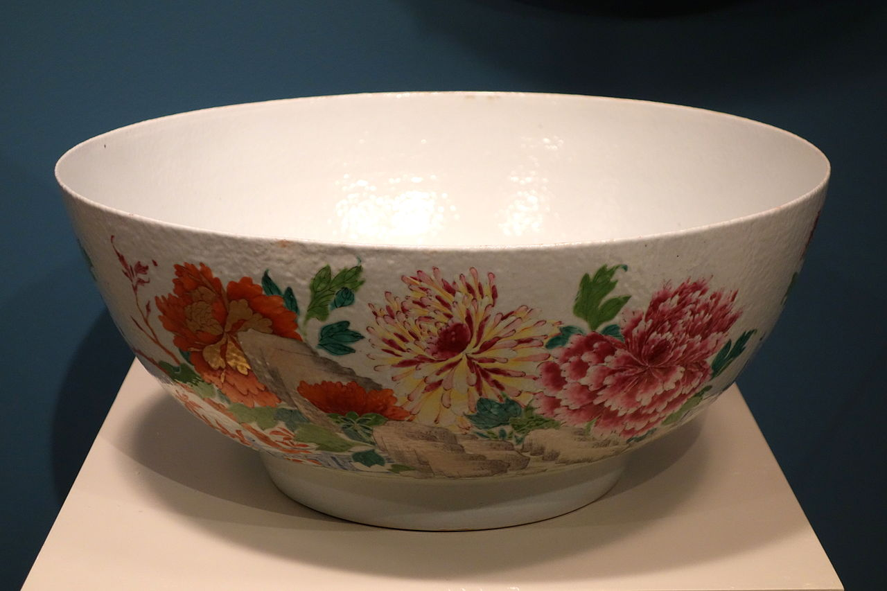 FileBowl with orangepeel texture Chinese porcelain