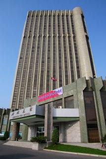 Chongnyon Hotel - Wikipedia