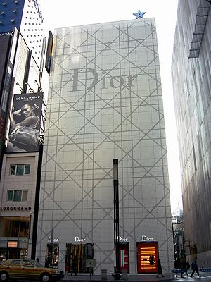 """""""Christian Dior Store in Ginza""""Japan"""