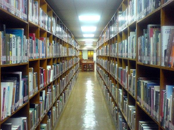 School Library - Wikipedia