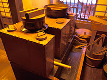 kitchen needs how to make island edo society - wikipedia