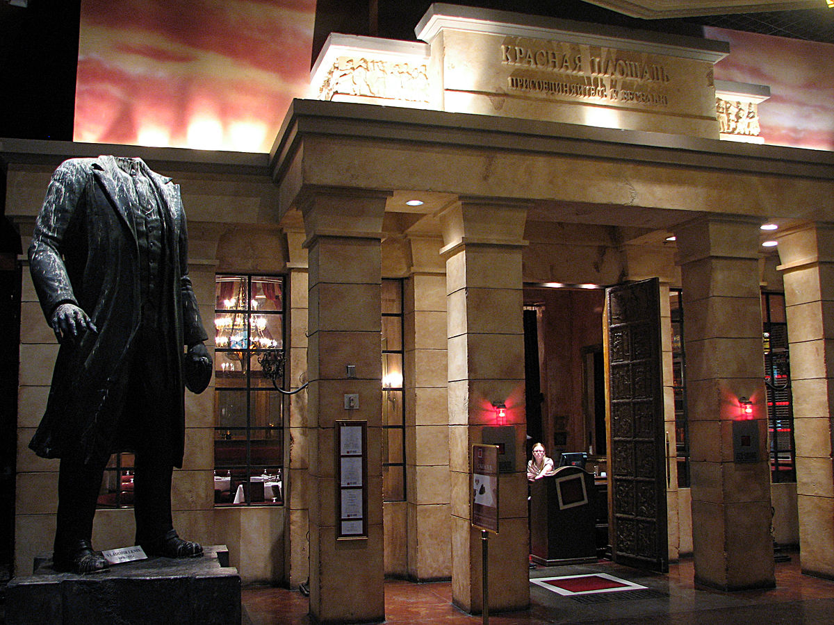 Red Square restaurant  Wikipedia