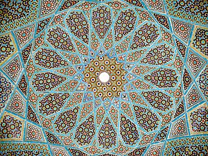 Geometric arabesque tiling on the underside of...