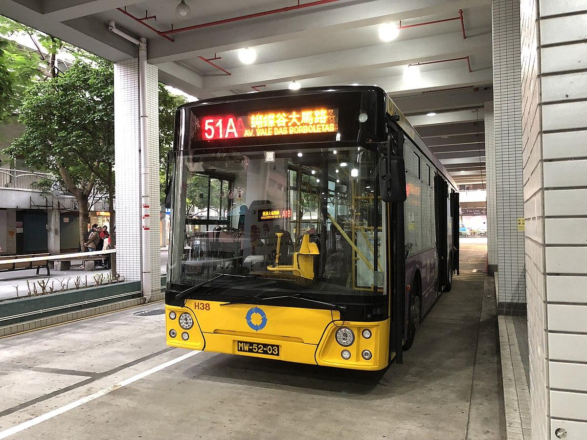 澳門巴士51A路線 - 維基百科,自由的百科全書