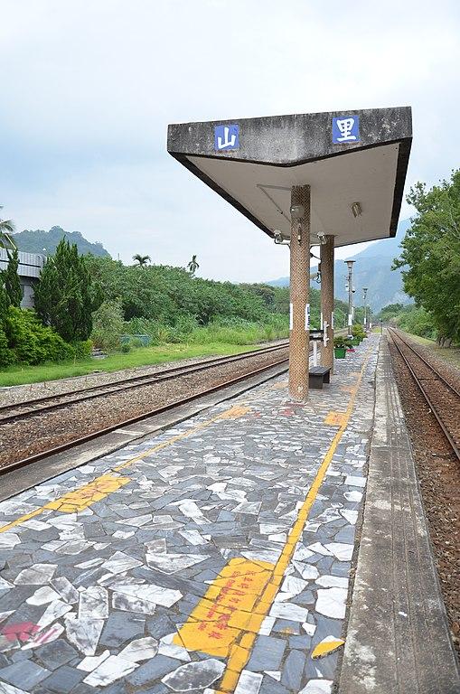 File:山里車站-3.JPG - Wikimedia Commons