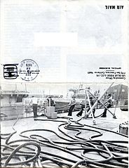 File:Blue Ridge UP DATE 1973-07 file 09 of 09.jpg