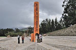 Ecuador: Sundial exactly positioned on the equ...