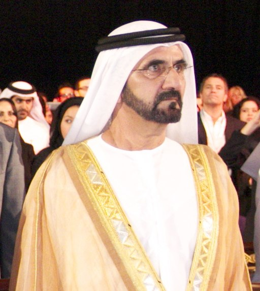 Consul General Waller, Deputy Secretary Nides, and the Ruler of Dubai Stand (cropped)
