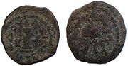 Moneda de la primera gran emisión de Herodes