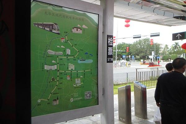 世紀廣場站 (深圳) - Wikiwand