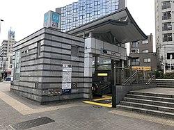 新大塚駅 - Wikipedia