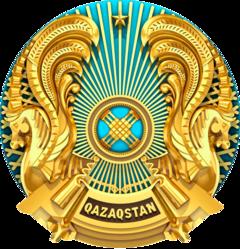 Bildergebnis für Kasachstan wird die freie Meinungsäußerung unterdrückt,