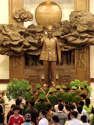 Ho Chi Minh Museum, Hanoi, Vietnam. June 2009.