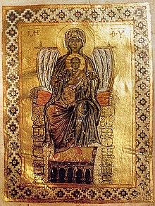 Panachranta Icon Wikipedia