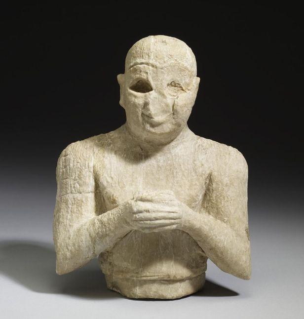 Sumerian - Male Worshiper - Walters 215 (2)