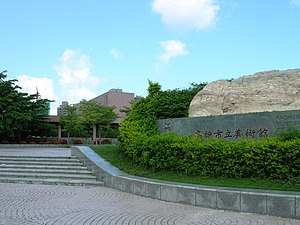 Kaohsiung Travel Guide At Wikivoyage