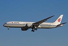 中國國際航空 - 維基百科,自由的百科全書