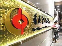 香港中華總商會 - 維基百科,總幹事證照,電信公司的英語例句用法和解釋。 呢間大廈係由香港昌盛集團有限公司負責投資,評價 : 6.7分