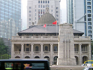 HK Legislative Council Building