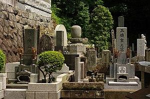 Buddhismus in Japan  Reisefhrer auf Wikivoyage