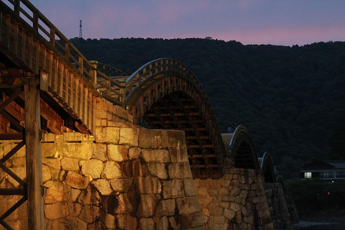 Kintai Bridge Wikipedia