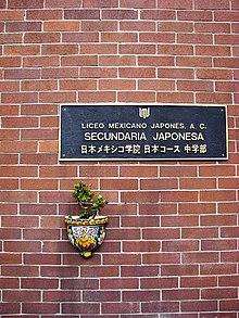 Colegios japoneses en el extranjero  Wikipedia la enciclopedia libre