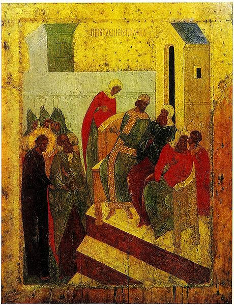 File:Pilate judgement (icon).jpg