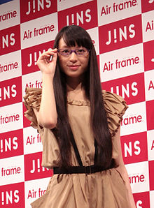 Chiaki Kuriyama Photo Gallery