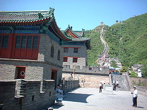 Great Wall of China at JuYongGuan