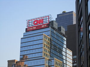 English: I took photo of CNN building in New Y...