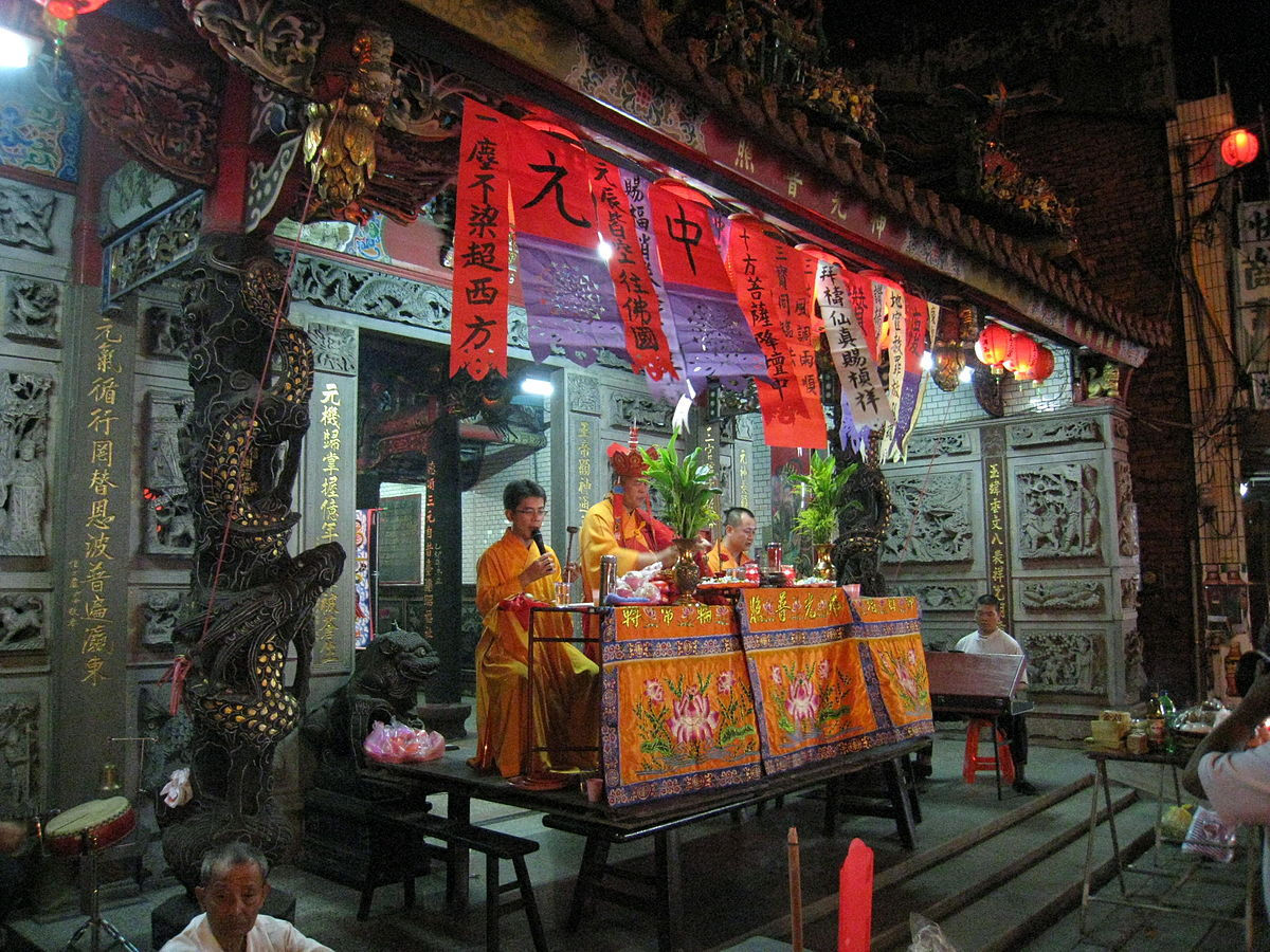 Ghost Festival - Simple English Wikipedia, the free encyclopedia
