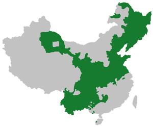 Linguistic maps of Mandarin in China/Taiwan/Hainan