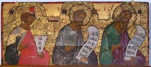 Пророческий ряд. Около 1502 года. Из Собора Ро...