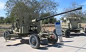S-60-57mm-hatzerim-1.jpg