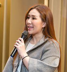 Sabrina Ho - WikiVisually