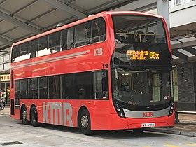 九龍巴士68X線 - 維基百科,自由的百科全書