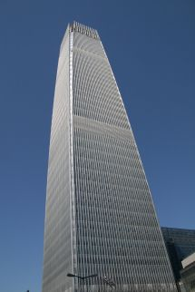 China World Tower Wikipdia