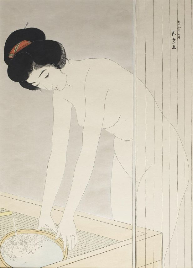 Hashiguchi Goyo - Woman Washing Her Face - Walters 95888