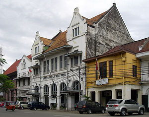 English: The colonial building Jakarta Tambora...