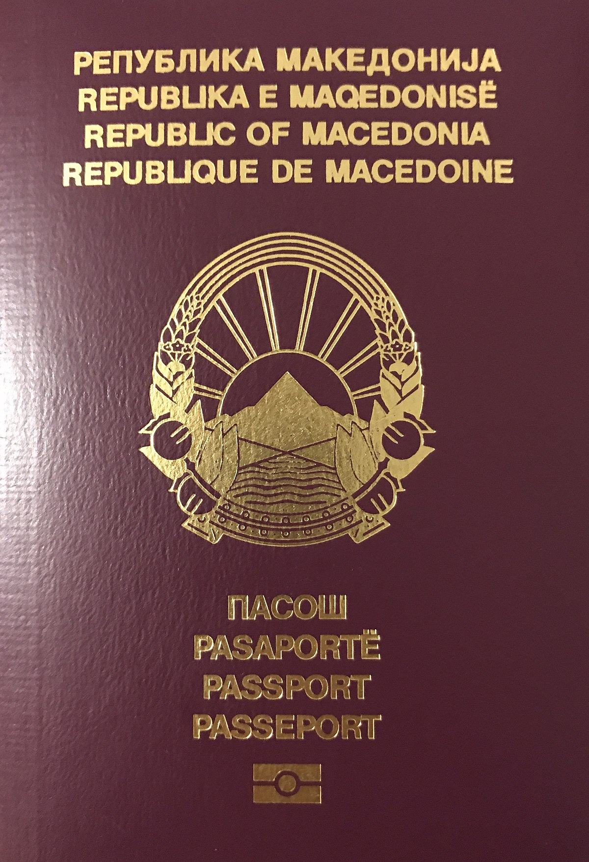 Macedonian passport  Wikipedia