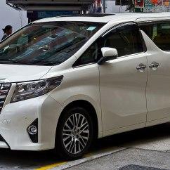All New Vellfire Interior Grand Avanza Vs Xpander Toyota Alphard - Wikipedia